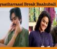 Will Agnyaathavaasi Break Baahubali 2 Record? Tamil News