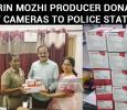 Kaatrin Mozhi Producer Donated CCTV Cameras To Police Station!