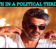 Ajith In A Political Thriller?