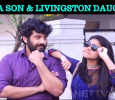 Ambika's Son To Join Livingston's Daughter! Tamil News