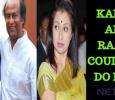 Gautami Takes A Dig At Kamal! Tamil News