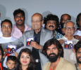 The Audio Launch Of The Movie Abhayahastha Happens