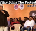 The Film Industry Started Their Protest For CMB! Vijay Surprises! Tamil News