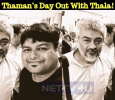 Thaman's Day Out With Thala! Tamil News