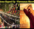 Viswasam Shooting Spot Pictures Create Huge Expectations! Tamil News