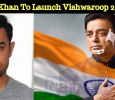 Aamir Khan To Launch Vishwaroop 2 Trailer! Hindi News