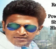 Rumors On Power Star Puneeth Shocked His Fans! Kannada News
