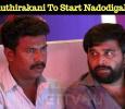 Samuthirakani To Start Nadodigal 3! Tamil News
