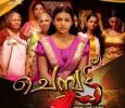 Chempattu Malayalam tv-serials on Asianet TV