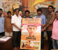 Cheran Released Miga Miga Avasaram Teaser! Tamil News