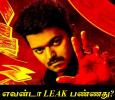 Mersal Video Leaked! Tamil News