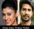 Oviya's First Film After Bigg Boss! Tamil News