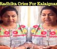Radhika Cries For Kalaignar!