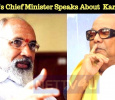 Sri Lanka's Northern Province Chief Minister Justice CV Wigneswaran's Condolence Message For Karunanidhi's Death!