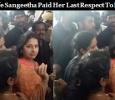 Vijay's Wife Sangeetha Paid Her Last Respect To Kalaignar Karunanidhi!
