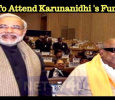 VIPs To Attend Karunanidhi's Funeral! Tamil News