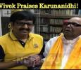 Vivek Praises Karunanidhi! Tamil News