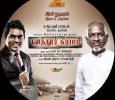 Isaignani Ilayaraja's 1005th Music Venture Kalathur Gramam Audio Launch Today! Tamil News