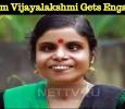Baahubali Playback Singer Vaikom Vijayalakshmi Gets Engaged! Tamil News