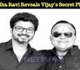 Radha Ravi Reveals Vijay's Secret Plan! Tamil News