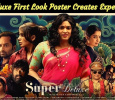 Super Deluxe First Look Poster Creates Expectations! Tamil News
