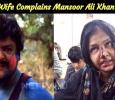 Wife Complains Mansoor Ali Khan! Tamil News
