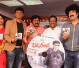 Audio Launch Of Punaarambha Happens Kannada News