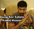 Jayam Ravi Had A Fan Boy Moment! Tamil News