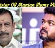 Minister OS Manian Slams Vijay!