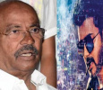 PMK Leader Ramadoss Condemns Vijay!
