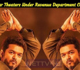 Sarkar Theaters Under Revenue Department Control?