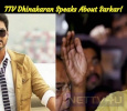 TTV Dhinakaran Speaks About Sarkar!