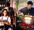 Naanu Mattu Varalakshmi To Be Screened On 23rd December! Kannada News