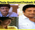 How Is My Acting, Sir - Ajith To Prakash Raj Tamil News