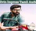Will Nivin Impress The Tamil Audiences With Richie?