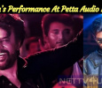 Anirudh's Performance At Petta Audio Launch!