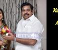 Kasthuri Meets EPS! Tamil News