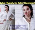 Manisha Sheds Her Age! Stylish Manisha In Latest Covershoot! Tamil News