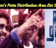 Red Giant's Petta Distribution Area List Is Here… Tamil News
