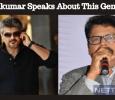 KS Ravikumar Speaks About This Gentleman! Tamil News