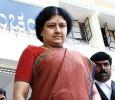Complaint Filed Against Sasikala! Tamil News