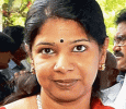 Kanimozhi Tamil Actor