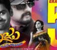 Kannada Movie Raju Kannada Medium Crosses 50 Day Mark In Theaters
