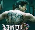 Kannada Movie Tagaru To Release In The US Kannada News