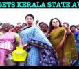 Keni Gets The Kerala State Award!