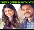 Mamta Mohandas Joins Prabhu Deva! Tamil News