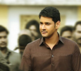 Mahesh Babu Celebrates A Special Occasion On April 20 Telugu News