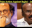 Government Will Take Action Against Rajini – D Jayakumar