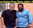 Interesting Update From Thala Ajith's Viswasam!