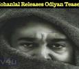 Mohanlal Releases Odiyan Teaser! Malayalam News